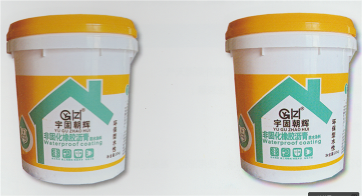 西寧環保高濃縮水性冷底油基層處理劑