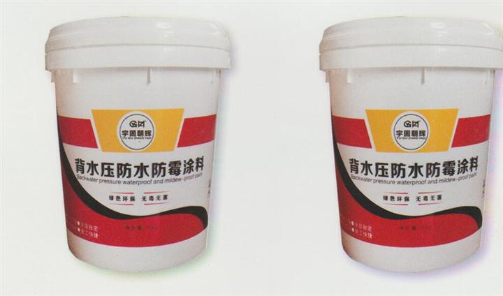西寧噴涂速凝橡膠瀝青防水涂料(環保型)