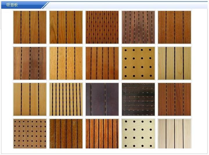 木质吸音板(3)