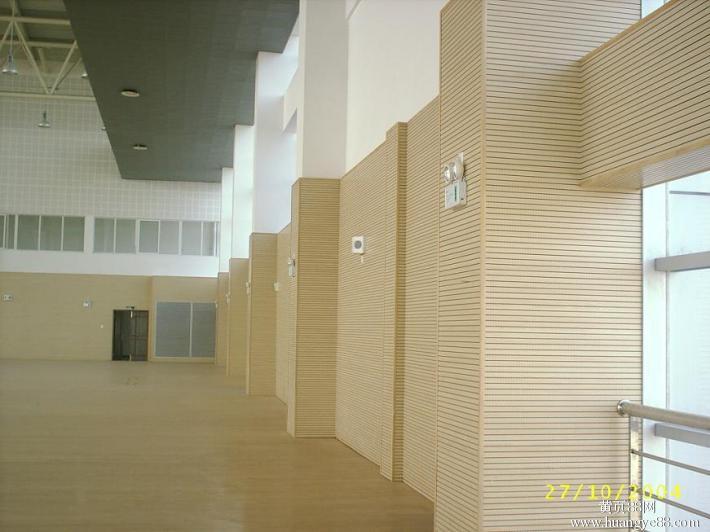 木质吸音板(4)
