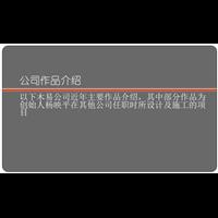 木易�b�工�b�O�作品7