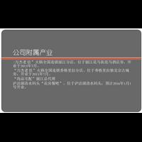 木易�b�工�b�O�作品6