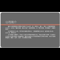 木易�b�工�b�O�作品2