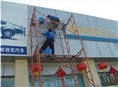 漳州外墙清洗