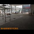 大型厂房开荒清洁