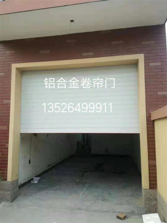 郑州卷闸门