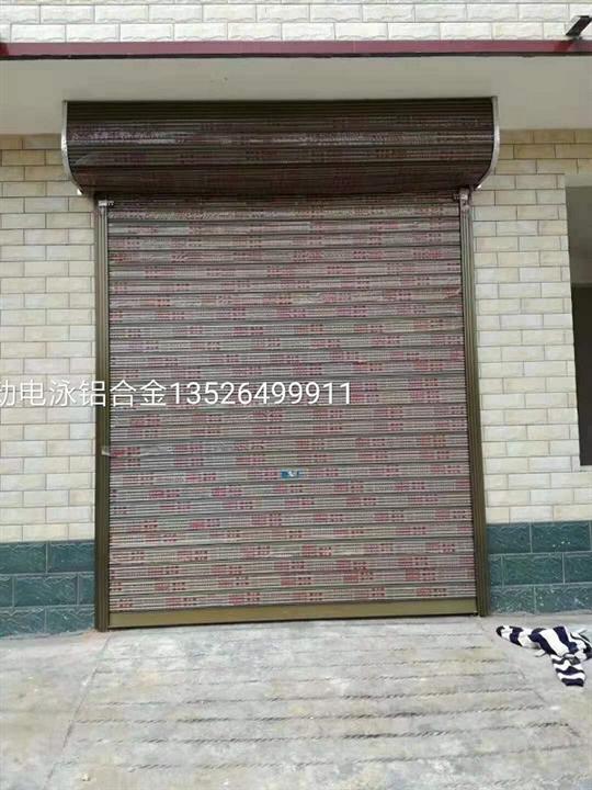 郑州卷帘门订做-郑州信达卷闸门厂