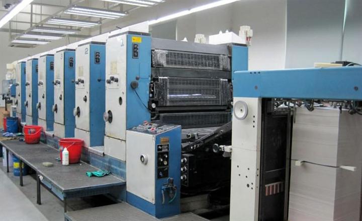 上海印刷机喷漆制作